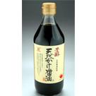 ザ・広島ブランド認定品:芳醇天然かけ醤油