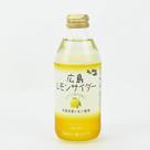 ザ・広島ブランド認定品:広島レモンサイダー